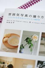 book_kimura1.jpg