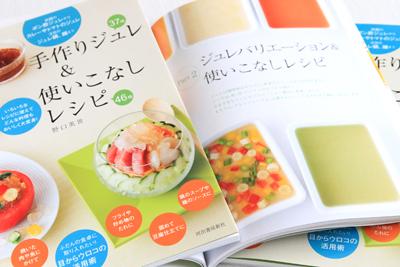 book_ph2.jpg