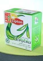 lipton_goryoku1.jpg