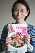noguchi_book.jpg